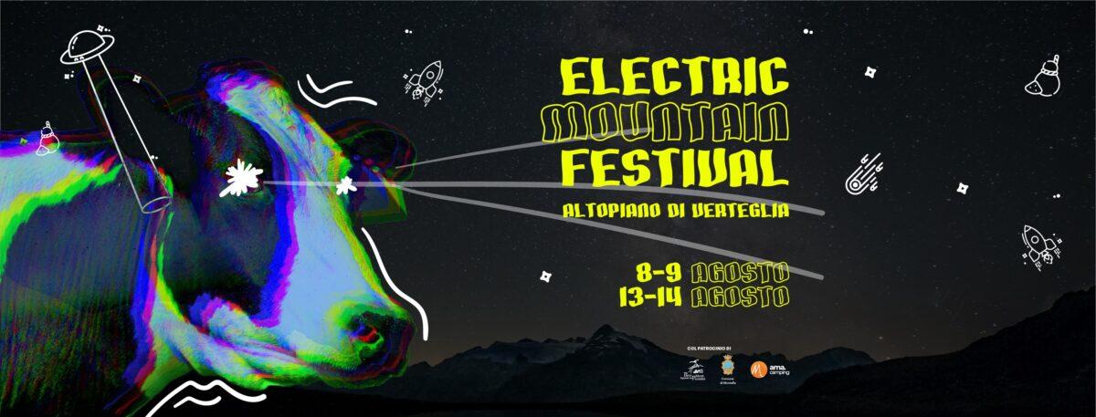 ELECTRIC MOUNTAIN